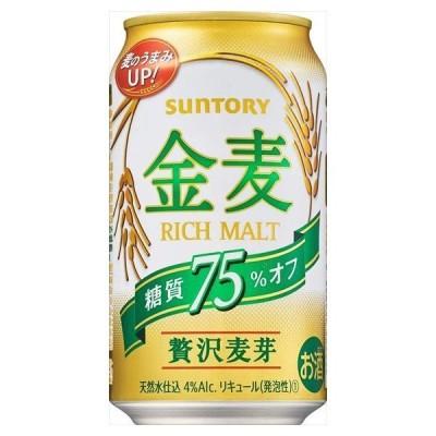 送料無料 サントリー 金麦 糖質75%オフ 350ml×24本
