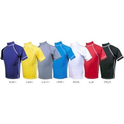 ラッシュガード 半袖 メンズ(メンズF/メンズO) UVカット 水着 無地 日本製 紫外線防止 日焼け防止