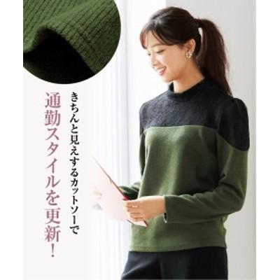 Tシャツ カットソー 大きいサイズ レディース レース切替 ニットソー 冬 カーキ/ネイビー L/LL/3L ニッセン nissen