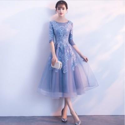 ワンピース ドレス 花柄 ひざ下丈 フォーマル パーティー レディース 大きいサイズ フォーマルワンピース 袖あり半袖S/M/L/2L