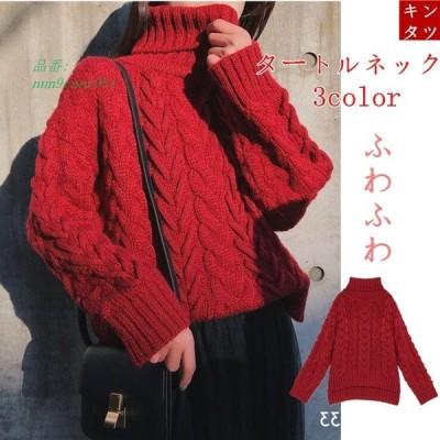 ニット ゆったり 秋服 タートルネック 暖かめ シンプル セーター レディース 秋冬ニット 体型カバー 長袖