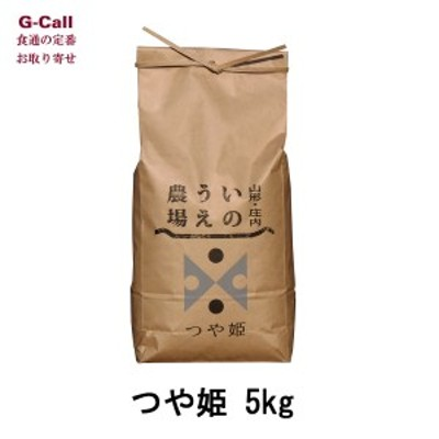 井上農場の特別栽培米 山形県産 つや姫 5kg
