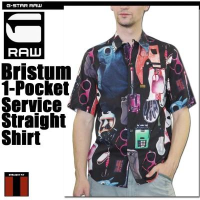 G-STAR RAW (ジースターロゥ) Bristum 1-pocket Service Straight Shirt(ブリスタム 1ポケットサービスストレートシャツ)Dark Black Objects 半袖 シャツ