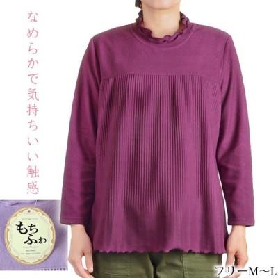 二重メロー衿 長袖シャツ  チュニック フリー もちふわ レディース 秋冬 婦人服