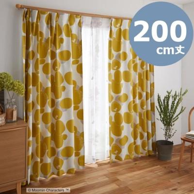 【ムーミン】遮光カーテン200cm丈1枚(ロックパターン/イエロー)A1010<取り寄せ品>