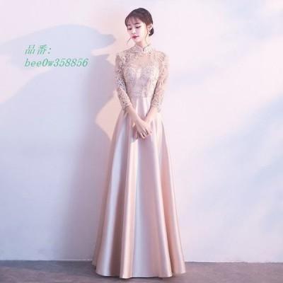 ロング イブニングドレス 着痩せ Aライン 体型カバー チャイナドレス サテン お呼ばれ パーティードレス 7分袖 二次会 ドレス
