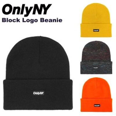 【ゆうパケット送料無料】オンリーニューヨーク(Only NY) Block Logo Beanie メンズ ビーニー ニットキャップ[小物][AA-2]