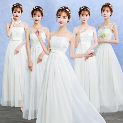 ロングドレス 演奏会 結婚式 フォーマル 花嫁 パーティードレス ブライズメイド 介添え 音楽会  カラードレス 二次会 ドレス 花嫁 お呼ばれ