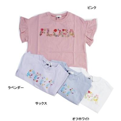 半袖Tシャツ 4色2柄 モチーフロゴプリント 子供服 女の子 セラフ Seraph 100cm 110cm 120cm 130cm 140cm 55%OFF メール便OK FS54