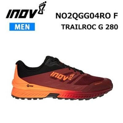 イノヴェイト INOV8 トレランシューズ  メンズ TRAILROC G 280  NO2QGG04RO F トレイルランニング 正規品