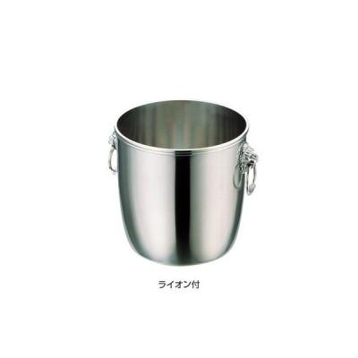 UK 18-8 B 渕 シャンパンクーラー A (ライオン付) 6L