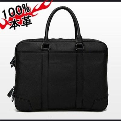 ビジネスバッグ メンズ ショルダーバッグ レディース 本革 牛革 レザー メッセンジャーバッグ 肩掛け 斜めがけバッグ かばん 多機能 通勤