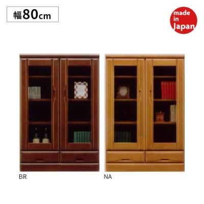 本棚 ミドルタイプ 幅80cm 書棚 収納棚 引出し 日本製 国産 (セール 80ミドルボード)