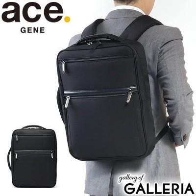 セール30%OFF エースジーン リュック ace.GENE ビジネスリュック EVL-3.5 ビジネスバッグ ブリーフケース 2WAY 12L 通勤 A4 ビジネス メンズ 62014
