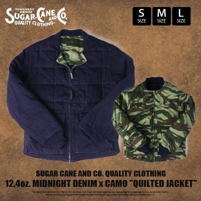 シュガーケーン リバーシブルジャケット SUGAR CANE MISTER FREEDOM 中綿ジャケット 迷彩 カモ 12.4oz. DENIM × CAMO QUILTED SC13432-421
