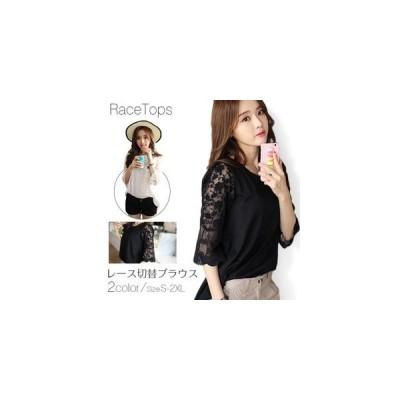 送料無料 シャツ  ゆったりトップス KL ゆったりTシャツ 七分袖  無地 韓国ファッション レディース 女 誕生日