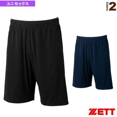 ゼット 野球ウェア(メンズ/ユニ)  ハーフパンツ(BP817)