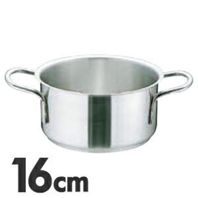 MuranoInduction ムラノ インダクション IH対応 18-8ステンレス 外輪鍋 蓋無 16cm