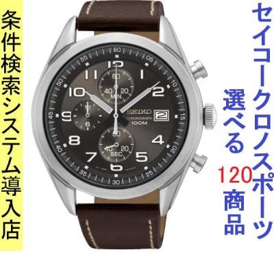 腕時計 メンズ セイコー(SEIKO) ネオスポーツ(Neo Sports) クロノグラフ クォーツ 日付表示 革ベルト シルバー/ダークブラウン/ブラウン色 1212SB275P1
