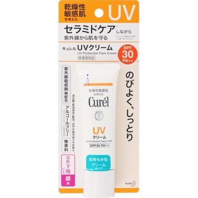 花王 キュレル UVクリーム SPF30 30G (医薬部外品)
