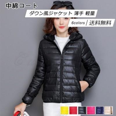 中綿コート20年秋新作ダウン風コートレディーストップスショート丈薄手カジュアルライトアウターフード付きあったか防寒おしゃれ