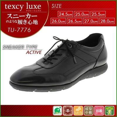 アシックス商事 ビジネスシューズ texcy luxe テクシーリュクス TU-7776 ブラック 25.0cm|b03