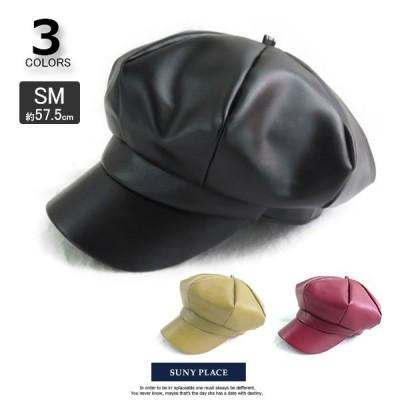 帽子  EVA11-040 PUキャスケットcap 女子 レディース カジュアル ストリート 可愛い アウトドア プレゼント お洒落 合皮