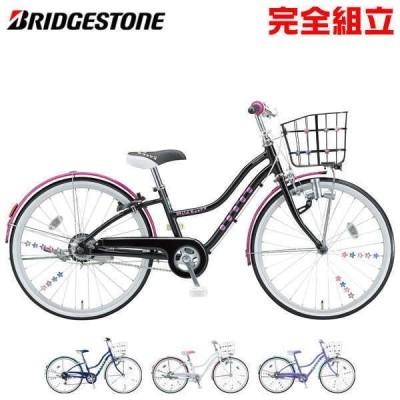 BRIDGESTONE ブリヂストン Wild Berry ワイルドベリー 24インチ シングル 子供用自転車