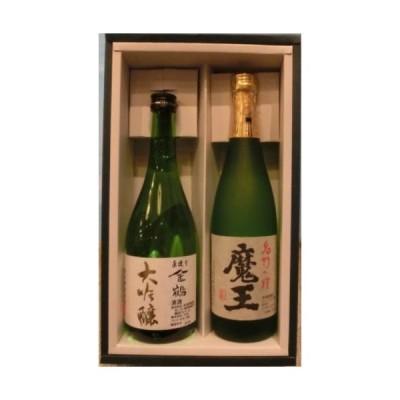 ギフト 魔王 芋焼酎/金鶴 大吟醸 720ml ギフトセット