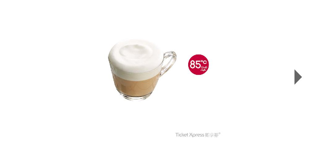 85度C拿鐵咖啡(S)(冰/熱)