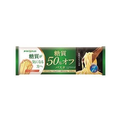オーマイプラス 糖質50%オフパスタ 240g