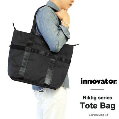 Innovator イノベーター トートバッグ DUAL デュアル ビジネスバッグ ビジネストート 18.9L 通勤 通学 INB-006 Dual TOTEBAG