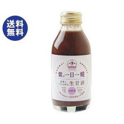 送料無料  ヤマト醤油味噌  生玄米甘酒 紫の一日一糀  140ml瓶×24本入