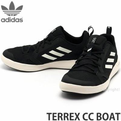 アディダス TERREX CC BOAT カラー:コアブラック/チョークホワイト/コアブラック