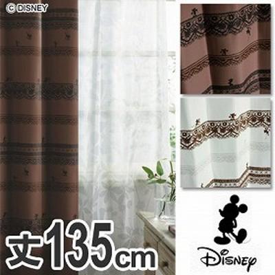 ドレープカーテン Disney ディズニー ミッキー トリムウェイ 100×135cm スミノエ ( 送料無料 ディズニー 隠れミッキー 遮光 ドレ