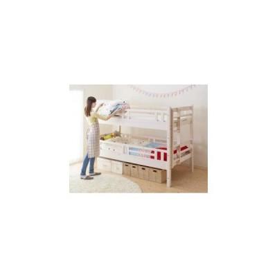 ベッドフレーム ベッド シングル 1人暮らし ワンルーム ダブルサイズになる 添い寝ができる二段ベッド ベッドフレームのみ シングル 0401172277