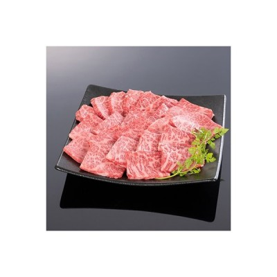 湯浅町 ふるさと納税 紀州和華牛 肩ロース焼き肉 約500g