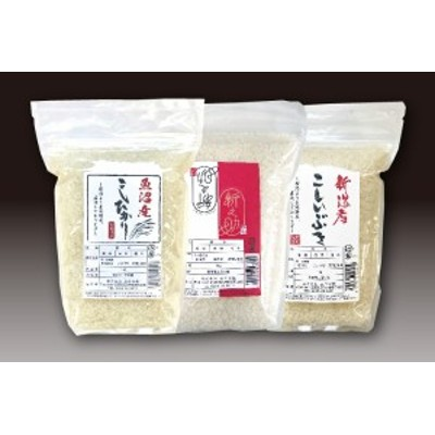 S 新潟県 新潟のお米食べ比べ 【国分】 【ヤマト運輸でお届け】母の日