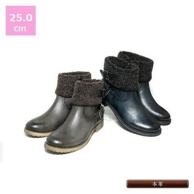 大きいサイズ ショートブーツ 25cm センチ 暖かボアショートブーツ 婦人靴 レディース靴 ヒール3cm 黒 グレー ブラック 本革