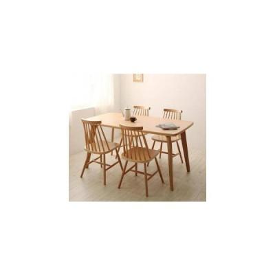 ダイニングテーブルセット 4人用 椅子 おしゃれ 安い 北欧 食卓 5点 ( 机+チェア4脚 ) 幅150 デザイナーズ クール スタイリッシュ ミッドセンチュリー 無垢