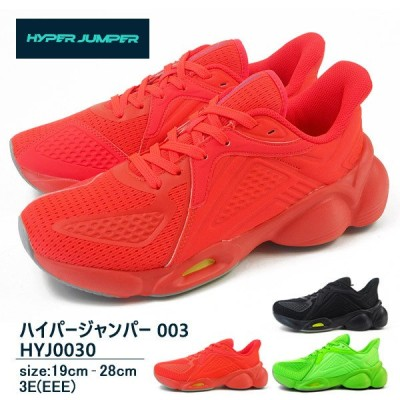ハイパージャンパー HYPER JUMPER スニーカー ハイパージャンパー 003 HYJ0030 メンズ レディース