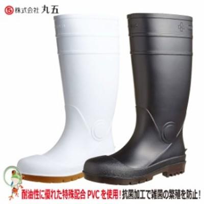 耐油安全長靴 丸五 安全プロハークス#870 耐油性PVC採用長靴 鋼製先芯入り 23.0-29.0cm 【男女兼用】