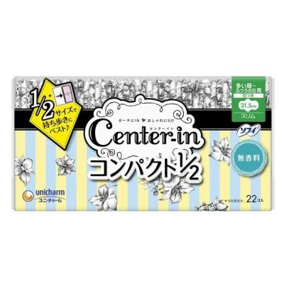 センターインコンパクト1/2 無香料 多い昼用 羽つき (22枚入)