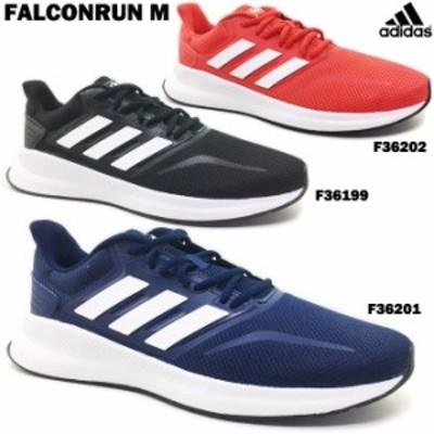 アディダス ファルコンラン M adidas FALCONRUN M メンズ スニーカー ランニング ジョギング マラソン エクササイズ スポーツ 靴 シュー