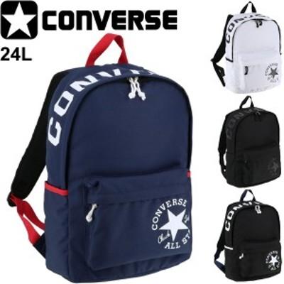 リュック デイパック バッグ メンズ レディース キッズ コンバース converse Dパック バックパック 24L/スポーツ カジュアル 鞄 ロゴ ALL