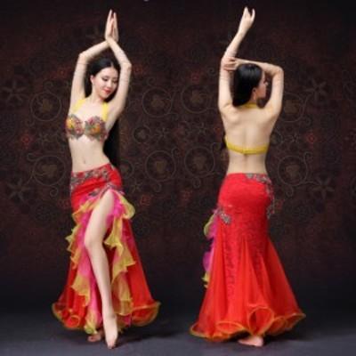 ベリーダンス インドダンス 2色 上下セット 優雅 セクシー 高品質 豪華 舞台 演出 ダンス衣装 rywq01488【送料無料】