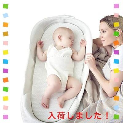 【ベビーアムール】Bebamour ベビーベッド 折りたたみ式 ベッドインベッド 添い寝 簡易ベッド 新生児 携帯型ベビ
