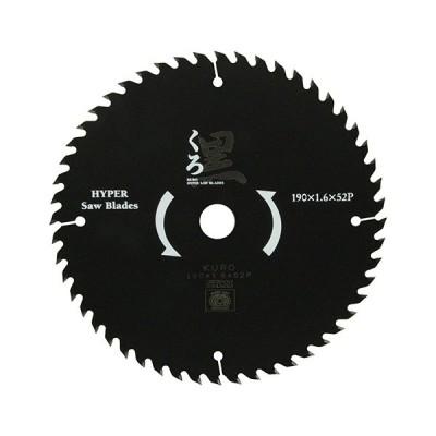 ◆藤原産業 SK11 くろ(木工チップソー) 190X52P