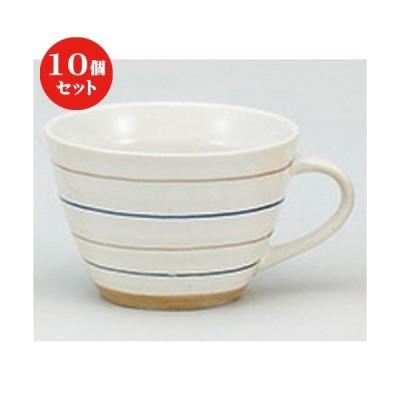 10個セット ☆ 洋陶単品 ☆ボーダー 青軽量スープカップ [ 13.5 x 10.5 x 7cm 300cc ] 【 レストラン カフェ 飲食店 洋食器 業務用 】