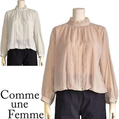 フリル ブラウス 立ち襟 ハイネック 水玉 ドット きれいめ 白 ピンク Comme une Femme 40代 50代 送料無料